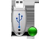 Antivirus Naevius USB